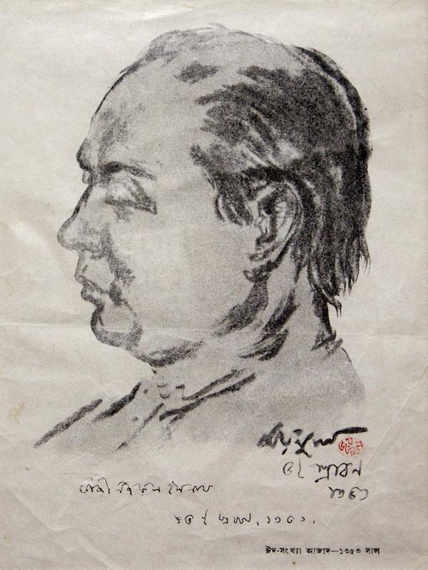 Rebel poet Kazi Nazrul Islam 1946. Charcoal on paper. 27.5cm x 18 xm. Sangrahashala Mymensingh Bangladesh