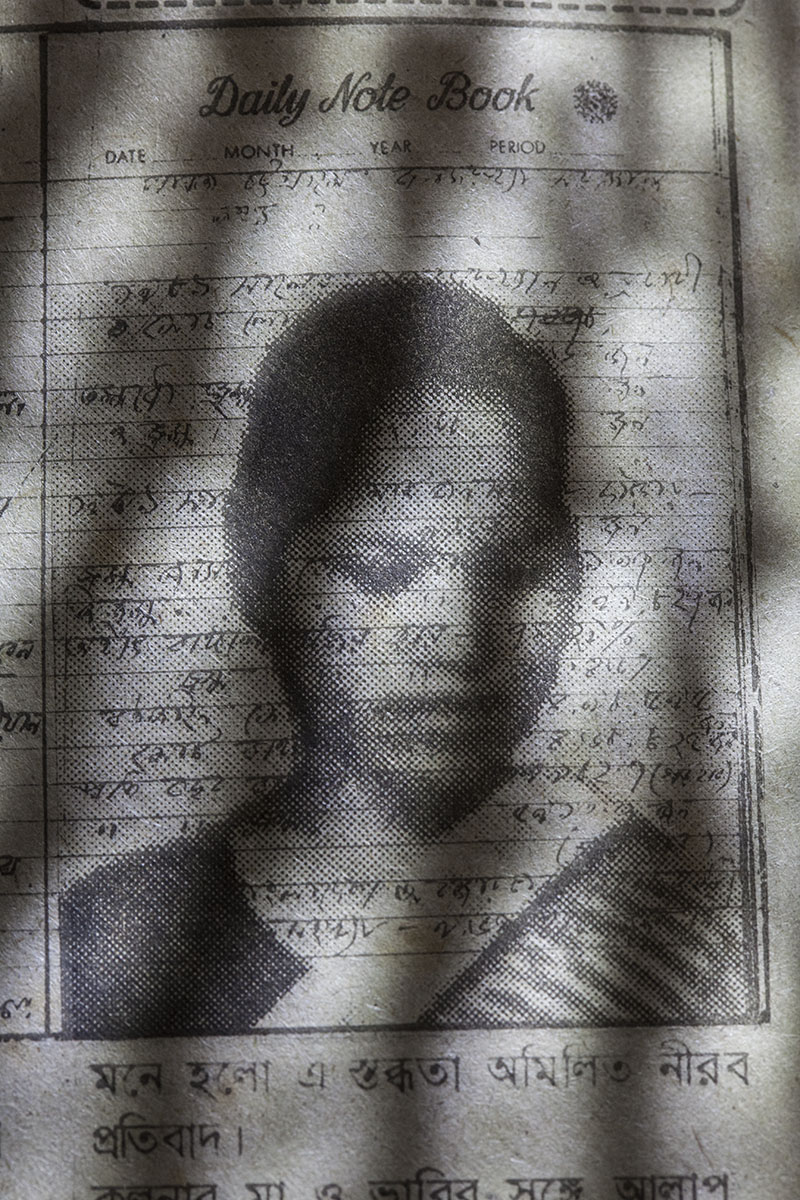 Newspaper collage of Kalpana's portrait and a page from her diary. Bhorer Kagoj