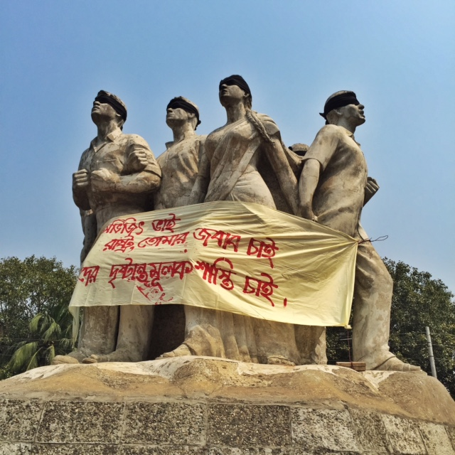 Raju Bhashkorjo. Statue constructed in protest against the killing of Raju. Another blogger who was killed, after death threats were made against him, in similar fashion to Avijit's killing. Photo: Shahidul Alam/Drik/Majority World