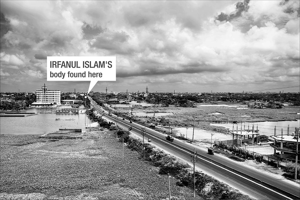 Dhaka-Narayanganj Link road. ? Jannatul Mawa