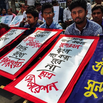 """We will not let Sundarbans be destroyed to protect Indian interests."" Protest outside National Press Club, Dhaka. February 25, 2017. © Shahidul Alam"